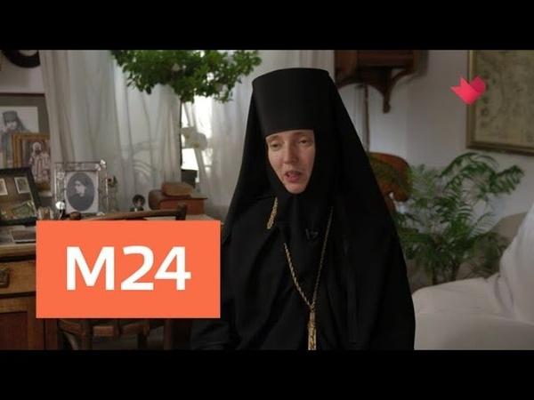 Вера Надежда Любовь Серафимо Знаменский скит Москва 24