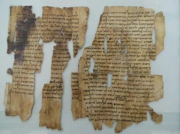 Свитки Мертвого моря, хранящиеся в Музее Библии, оказались подделкой Бизнес на предметах искусства или исторических древностях может быть очень прибыльным, многие из них стоят миллионы долларов.