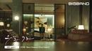 [Official 우아한가 OST MV Part.1]임정희 - Black Diamond ㅣLim Jung HeeㅣGraceful Family OST Part.1ㅣ드라마 뮤직비디오