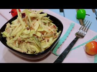 Шикарный, сочный, хрустящий салат!! Аппетитный салат без дорогих продуктов и лишних заморочек.
