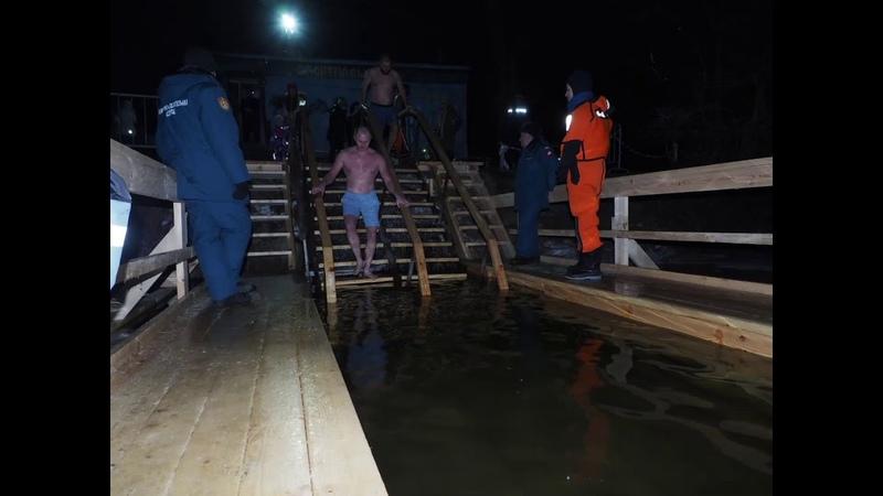 Крещенские купания 2020 в Узком