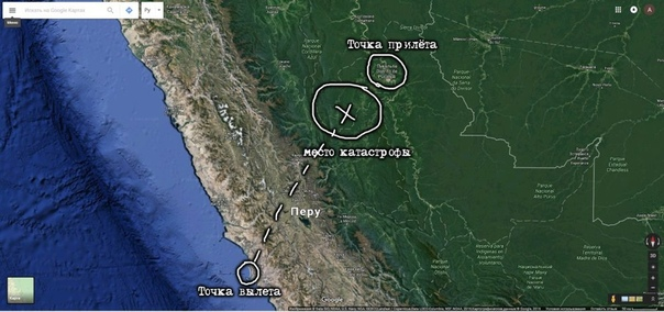 Невероятное спасение Джулианы Кепке. Пуэрто-Инка (Перу), 24 декабря 1971 года. В аэропорту Лимы было не протолкнуться. Приближалось Рождество, все торопились к праздничному столу в кругу