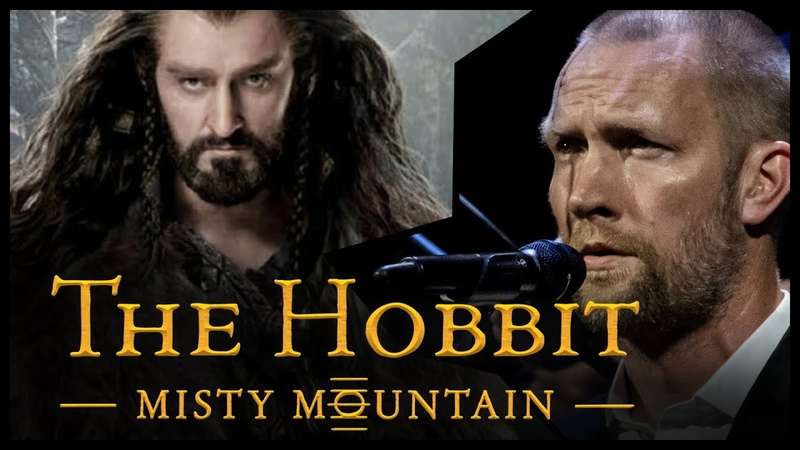The Hobbit Misty Mountain The Danish National Symphony Orchestra