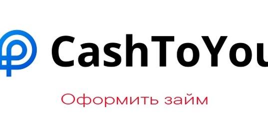 Кредит под залог квартиры срочно в москве gocreditcard.ru