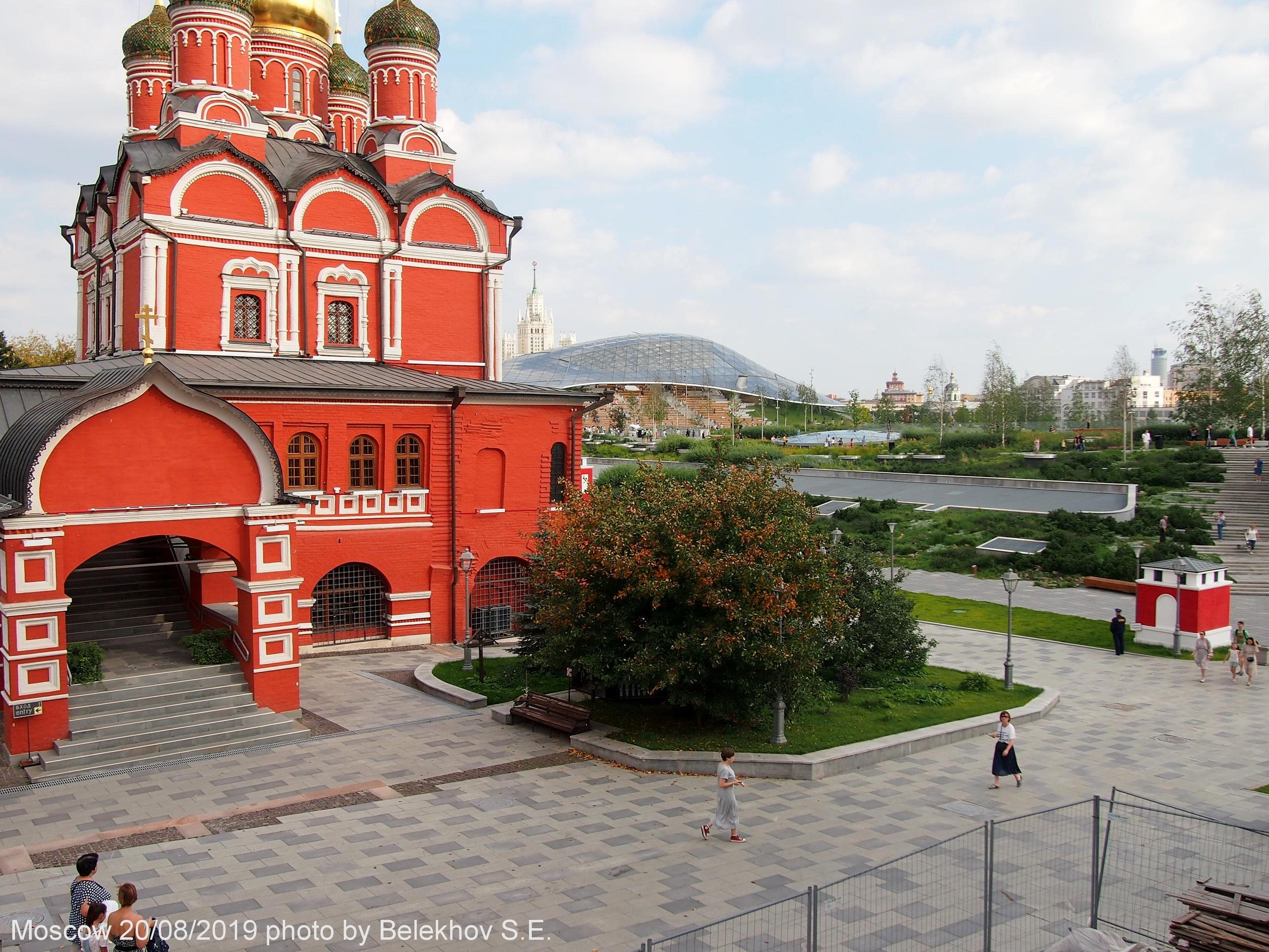 Зарядье, Москва