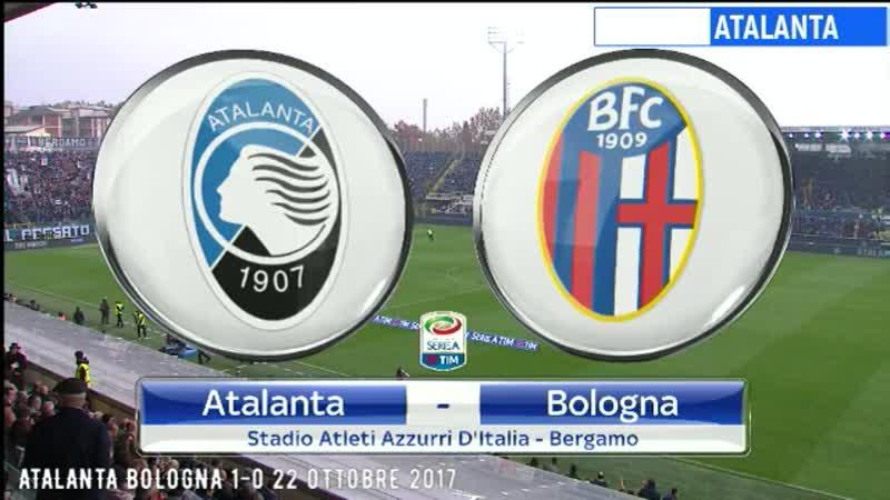 171022 Atalanta Bologna 1-0 serie A 09 g sintesi