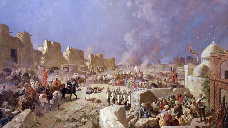 «Большая игра» (рассказывает историк Олег Алпеев)