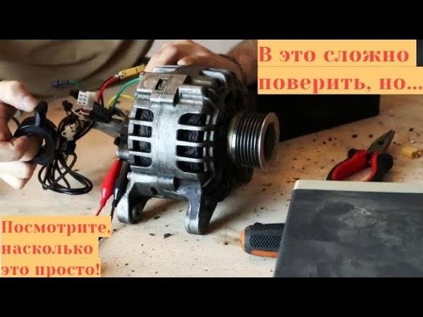 Переделка автомобильного генератора в мощный электродвигатель!