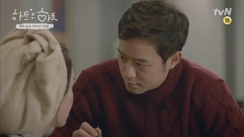 Chun Jung Myung Choi Gang Hee