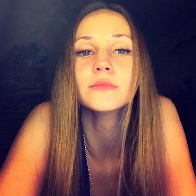 Анастасия Епифанова