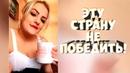 ЛУЧШИЕ ПРИКОЛЫ ДЛЯ МУЖИКОВ 2019 МАЙ 2 ржака до слез угар прикол - ПРИКОЛЮХА