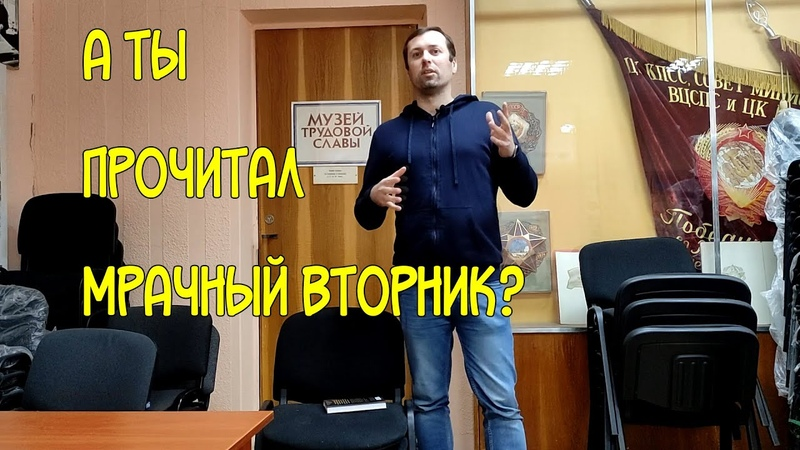 МРАЧНЫЙ ВТОРНИК Гарта Никса Фэнтези Что почитать подростку