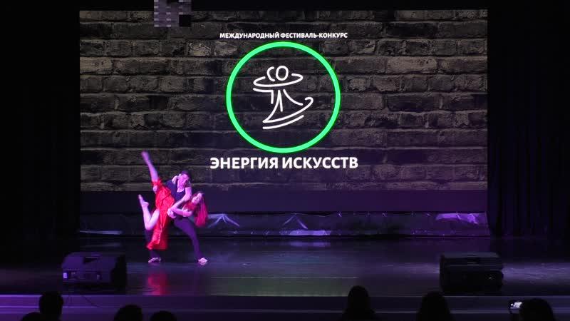 Коцев Вадим и Мирзаканова Изабелла- GO AWAY