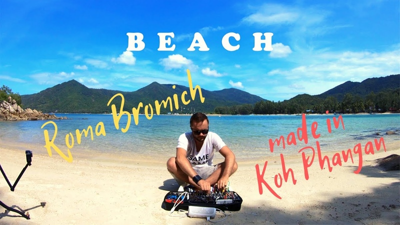 ROMA BROMICH BEACH Live in Koh Phangan