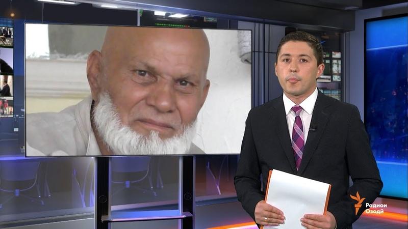 Ахбори Тоҷикистон ва ҷаҳон 21 08 2019 اخبار تاجیکستان HD
