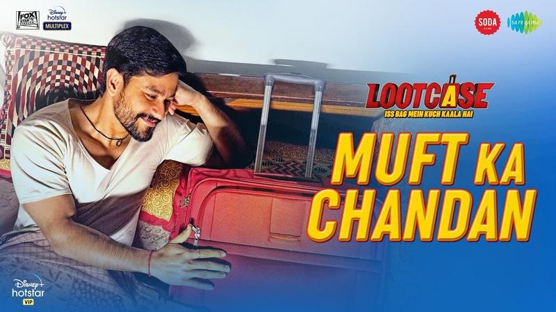Lootcase Muft Ka Chandan Kunal Kemmu Rasika Dugal Shreyas J Romy Pinky M Official Video