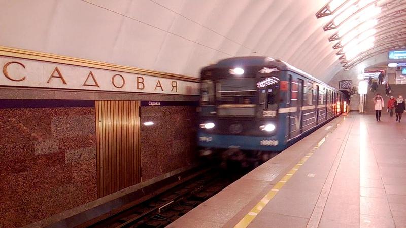 Котопёс Метропоезд 81-717/714 (ЛВЗ) (Номерной) №520 головной вагон 81-540.2 (Пришелец)