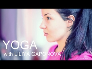 Yoga for beginners. Gaponova Liliya