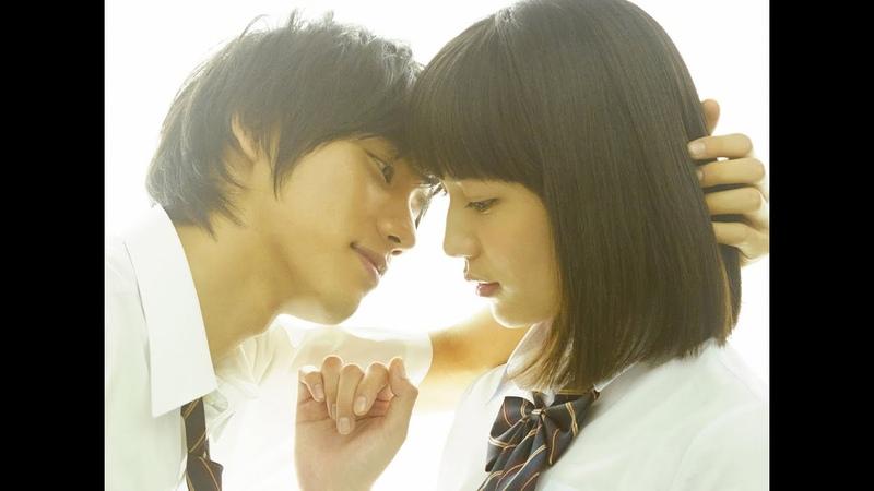 Say I love you Sukitte Ii nayo พูดว่ารักกับฉันสิ