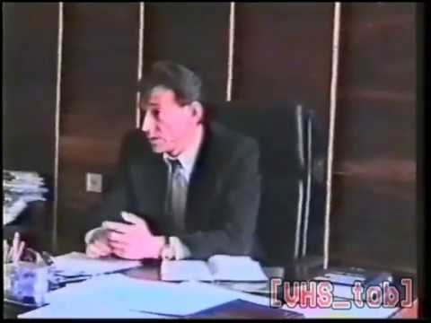 Интерьвью с прокурором по поводу забастоки работников Тоболжилстроя. Тобольск. 1998 год.
