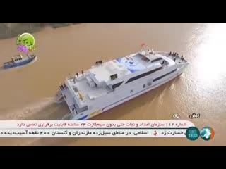 Иран сделал паром пассажирский и транспортный транспортер катамаран под названием Zar