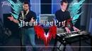 Devil Trigger (Acoustic) - Devil May Cry 5 - Tsuko G. ft. Gabriel A.