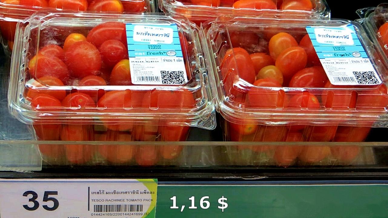Цены на продукты и еду в Таиланде.  PtLuhf5I1Y4