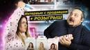 Интервью с продавцом секс-шопа. Вскрываем Катю Самбуку РОЗЫГРЫШ Берковой
