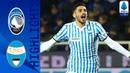 Аталанта 1-2 СПАЛ Обзор матча чемпионата Франции Серия А