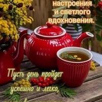 Имронбек Тургунов