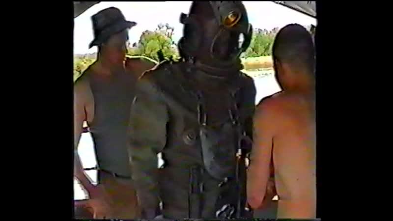 мой первый спуск в водолазном снаряжении р Ока 2003г в трех болтовке