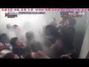 Japanese Prank Smoking Room Over Crowded