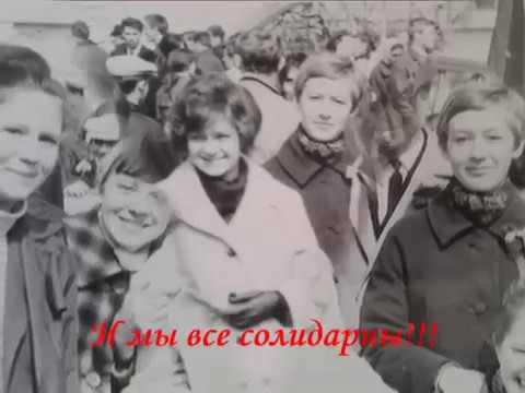 50 ти летний юбилей группы ГЭ- 68 МГМИ г. Магнитогорск