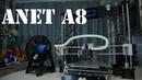 3д принтер Anet A8 мой личный опыт использования