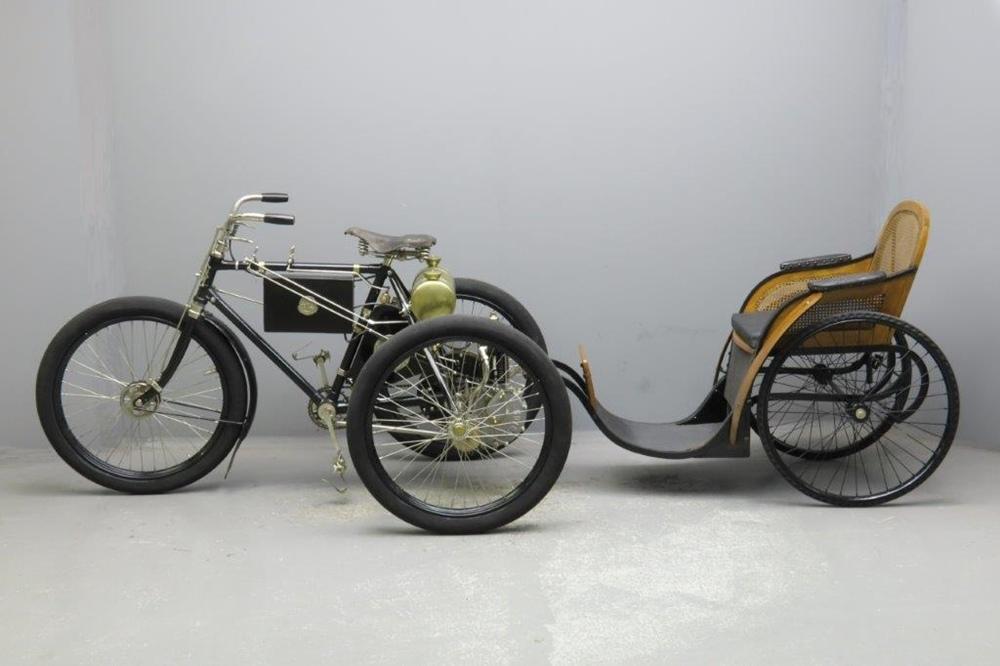 Трицикл Perfecta CA 1900 + трейлер