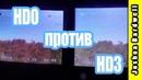Fatshark HDO против HD3. Смотрим внутрь очков.