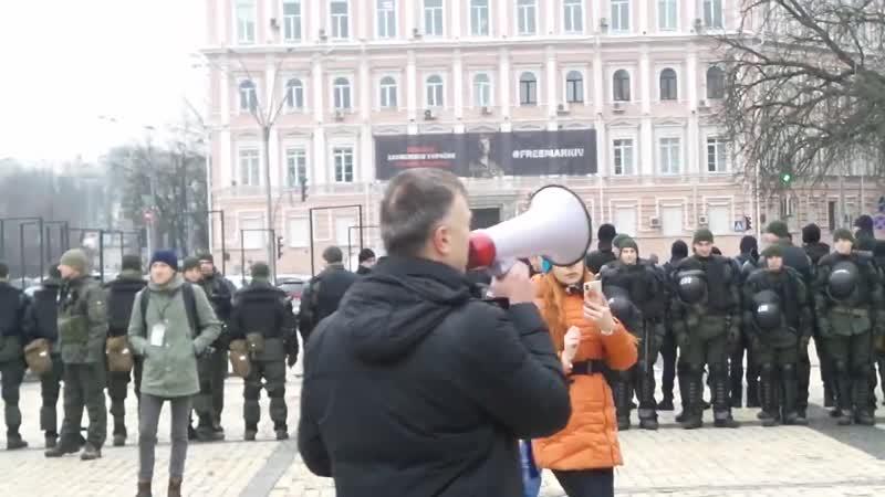 Акція українських антифашистів памяті вбитих російськими нациками Насті Бабурової і Стаса Маркєлова