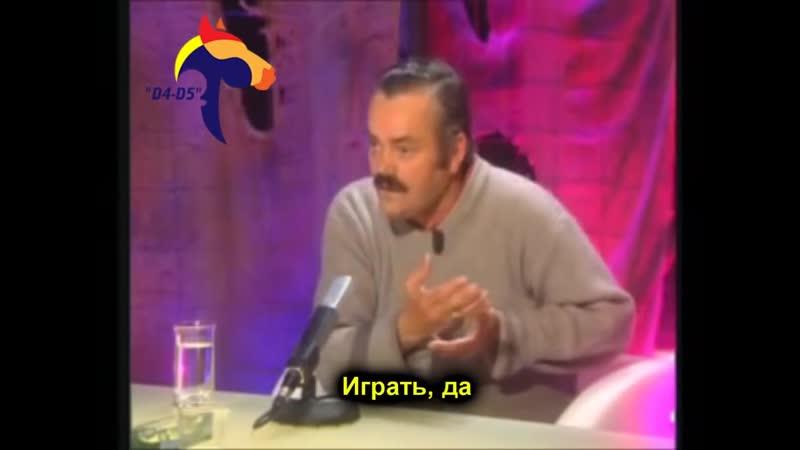 CLG Испанец хохотун ПОЕХАЛ НА ШАХМАТНЫЙ ТУРНИР 1