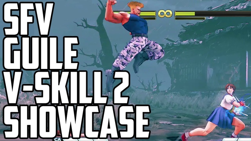 Air Sonic Boom Guile 2nd V Skill Combos