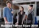 YouКуб Tattoo Expo 2019 колоть сосок больно 18