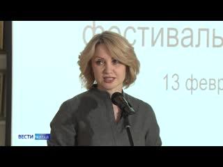 Большинство учреждений культуры Алтайского края возглавляют представительницы прекрасной половины человечества.