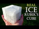 Rubik's Cube made from real ICE fully functional puzzle by Tony Fisher