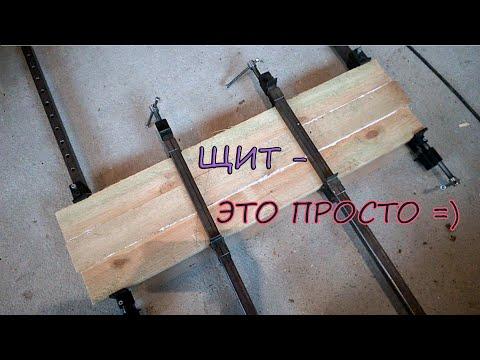 DIY - Как сделать щиты своими руками в домашних условиях. Самоделки своими руками для дома! 2 (ч.1)