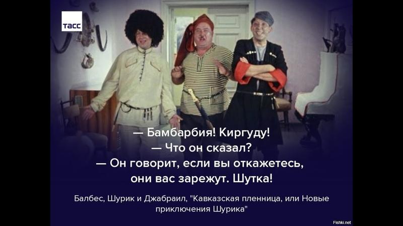 Бамбарбия киргуду (Next RP).