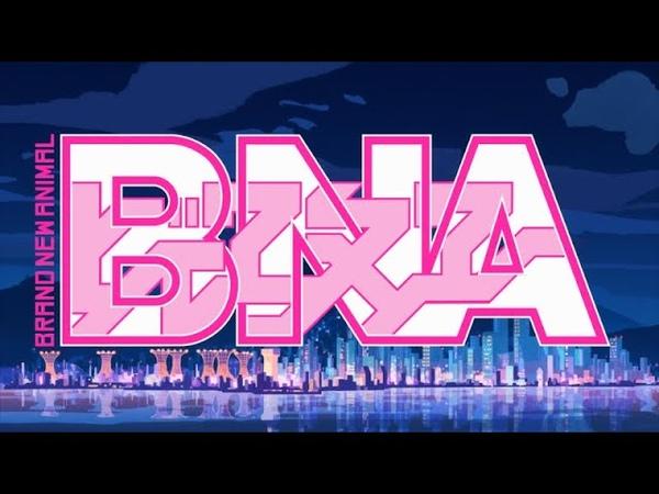 TVアニメ『BNA ビー・エヌ・エー』ノンクレジットオープニング映像 『Ready to』影森みちる CV:諸星すみれ