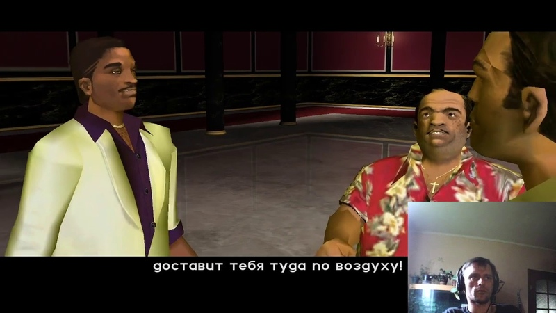 GTA Vice City полное прохождение.5 серия. Работа на Рикардо Диаса.