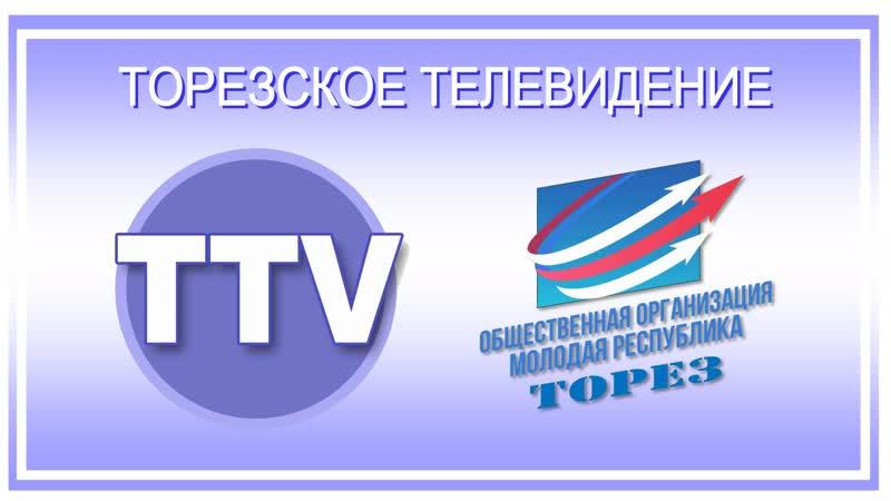 Провинциальные вести Выпуск 20 01 2020 online video