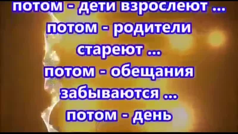 VIDEO 2019 10 13 14 11