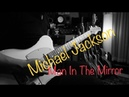 Michael Jackson - Man In The Mirror - Electric guitar cover by Vinai T