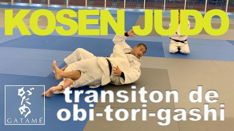 足抜き Kosen Judo Transition de Obi Tori Gaeshi Transition of Obi Tori Gaeshi